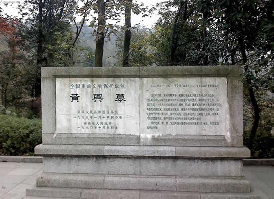 �S�d墓,�[麓山�L景�^,�L沙旅�[景�c